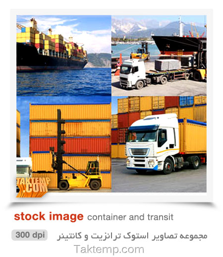 stock-image-container-and-transit