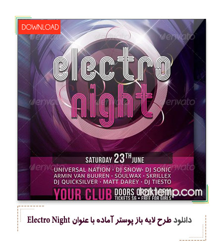electro-night-template