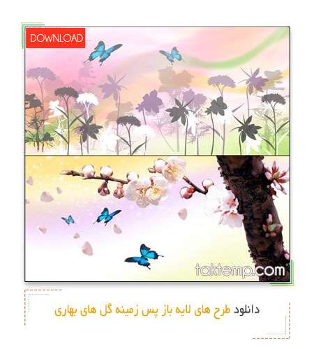 spint-floral-BG