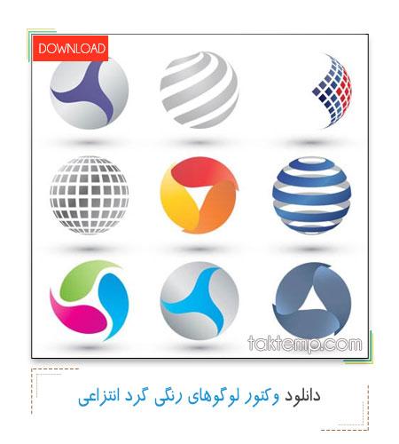 vivid-round-logo