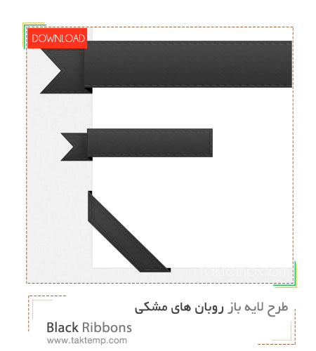 BlackRibbons
