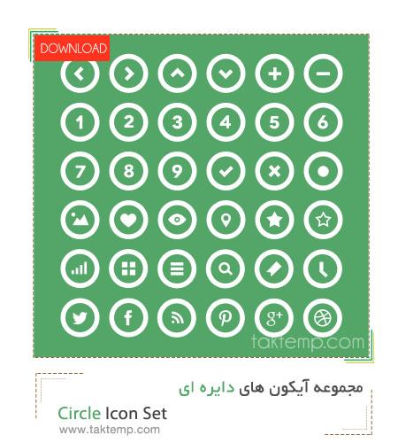CircleIconSet