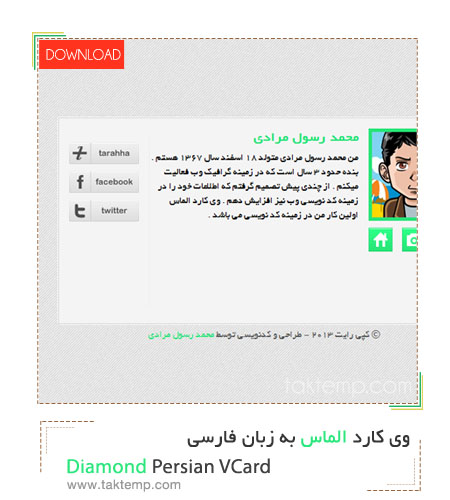 Diamond Persian VCard
