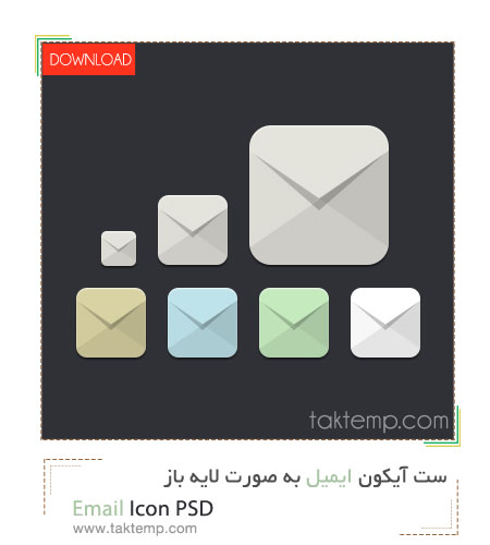 EmailIcon PSD