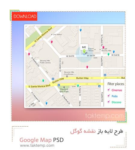 GoogleMap PSD