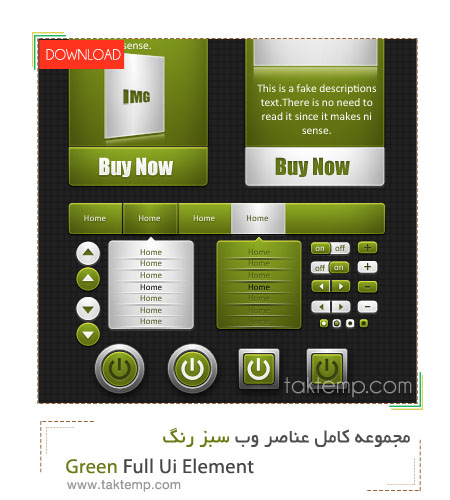 Green Full Ui Element