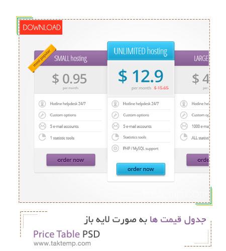 PriceTable PSD