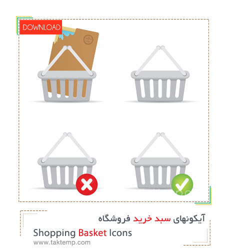 Shopping BasketIcons