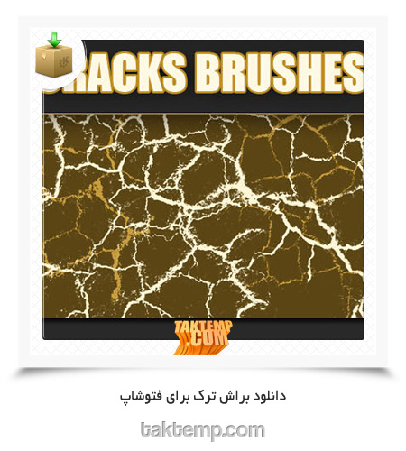 cracks-brushe