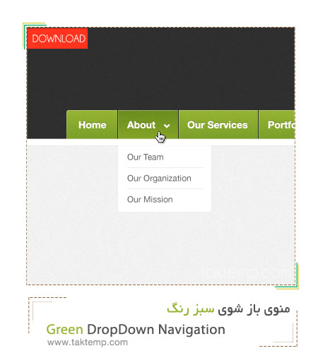 green dropdown navigation