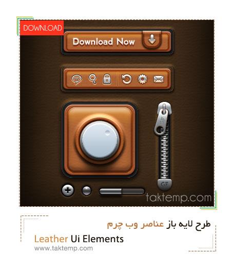 leather-ui-elements