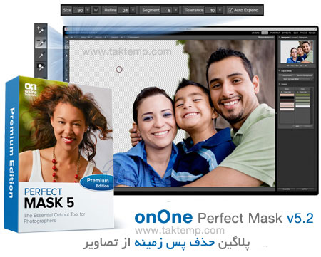 OnOne Perfect Photo Suite 7 5. 1 Premium Edition keygen XFORCE. . Perfect Mask