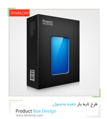 product- box-design