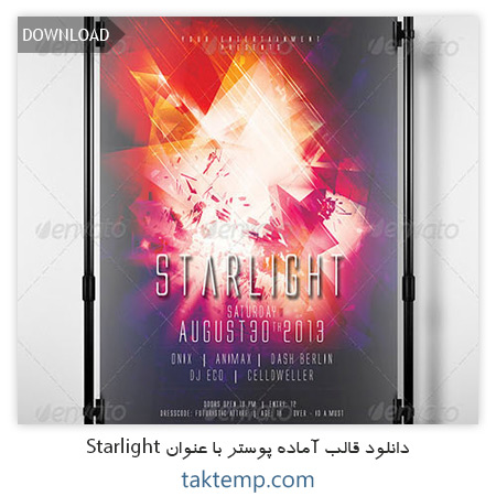 starlight-flyer