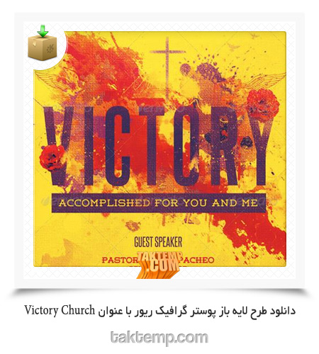 victory-church-flyer