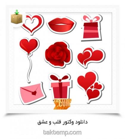Heart-&-love-vector
