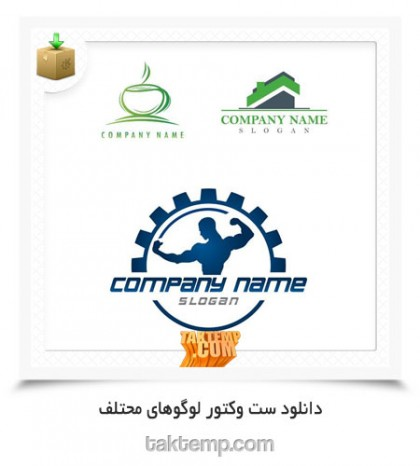 logo-set
