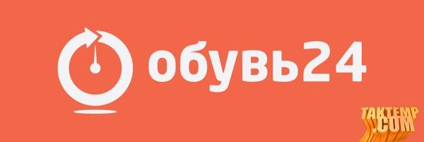 best-logo-design-29