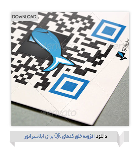 ADD-on-qr