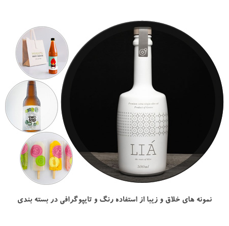 Color-&-typo-package-design
