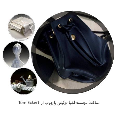 Tom-Eckert