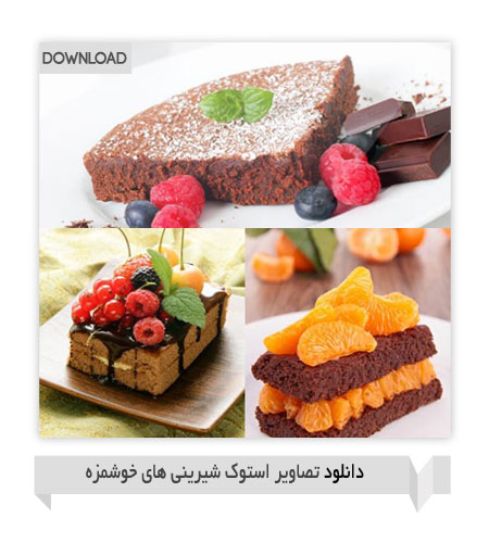 Various-Delicious-Sweets