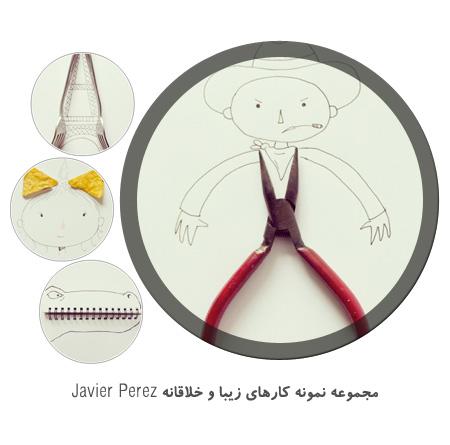 javier-perez-portfolio