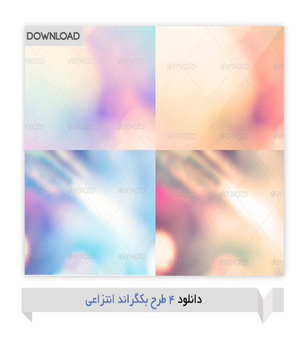 4-abstract-BG