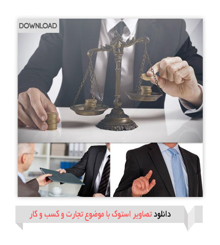 Business-Stock-Photo
