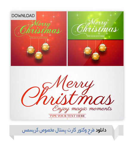 Greeting-card-christmas