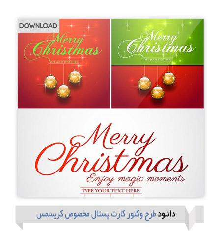 Greeting-card-christmas
