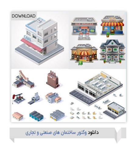 commercial-and-industrial-buildings