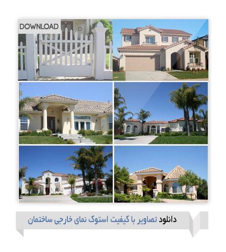exterior-buildings-stock-photo