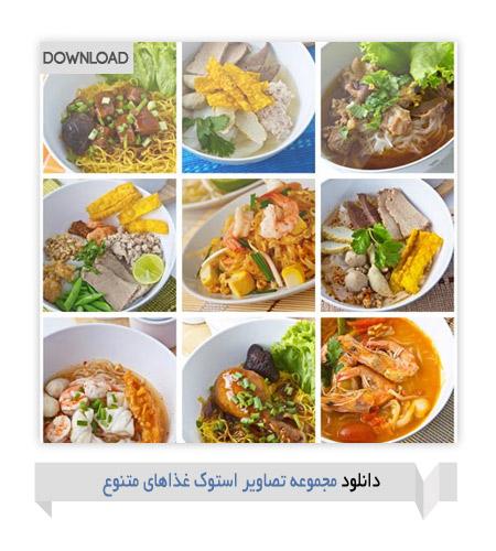 food-stock-photo
