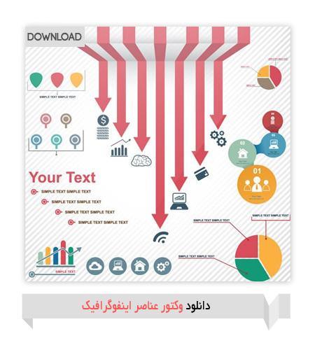 infographic-elements_2