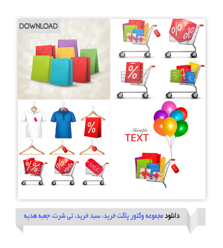 shopping-bags--gift-boxes,-clothes-hanger-with-shirts-with-price-tags,-sales