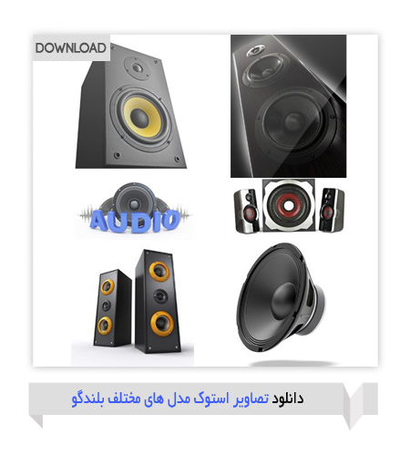 speakers-audio-stock-photo