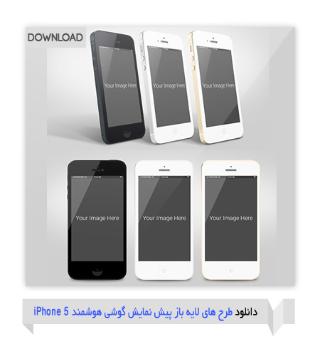 iphone-5-mock-up