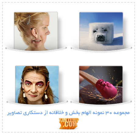 30-Creative-and-Stunning-Photo-manipulations