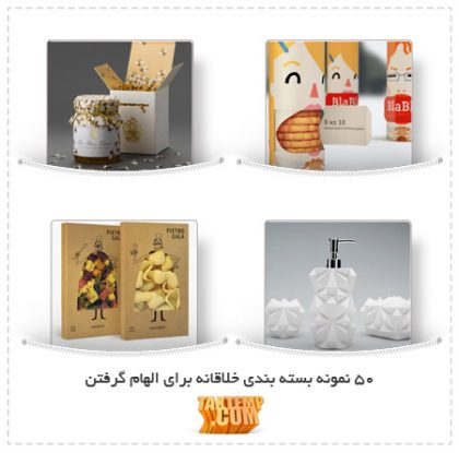 50-creative-package-design