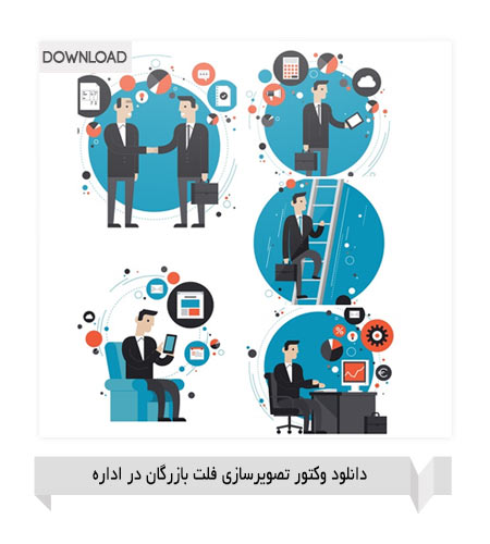 Businessman-in-the-office-flat-illustration
