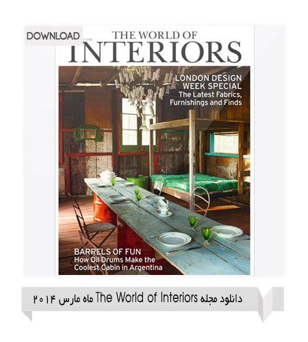 The-World-of-Interiors---March-2014