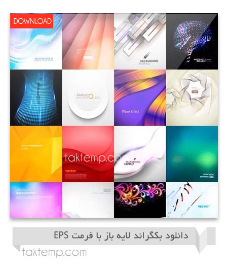 دانلود Background لایه باز Eps
