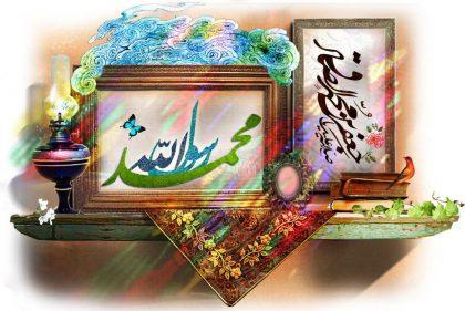دانلود پوستر زیبای تولد پیامبر اکرم (ص) و امام جعفر صادق (ع)